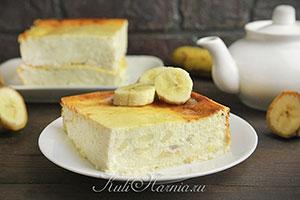 Творожная запеканка с бананом рецепт