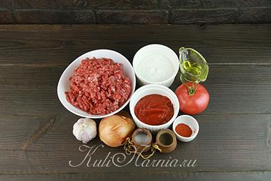Ингредиенты для фрикаделек в томатном соусе