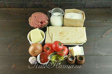 Ингредиенты для лазани из лаваша с фаршем