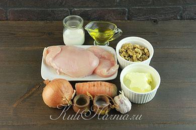 Ингредиенты для паштета из куриной грудки