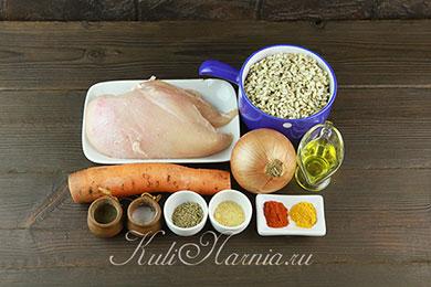 Ингредиенты для плова из перловки с курицей