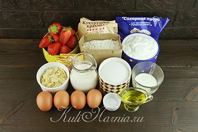 Ингредиенты для бисквитного клубничного торта