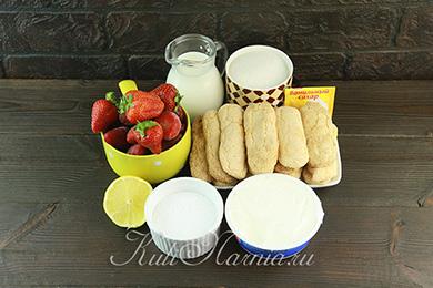 Ингредиенты для тирамису с клубникой