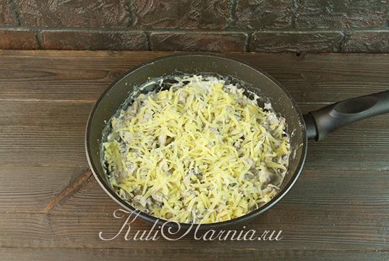 Посыпаем жульен сыром