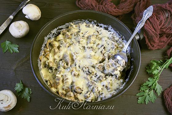 Жульен на сковороде с грибами и курицей готов