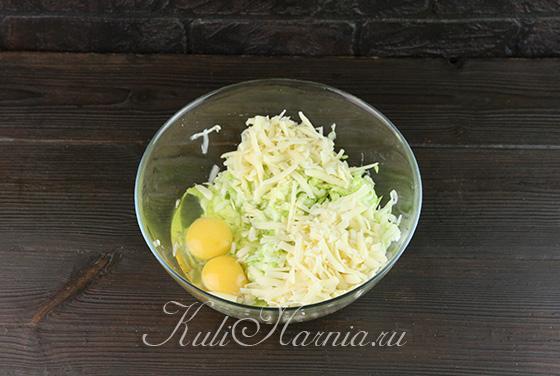 Добавляем яйца и сыр к кабачкам