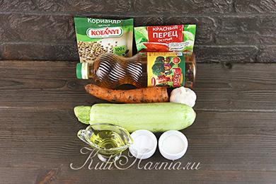 Ингредиенты для кабачков по корейски