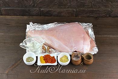 Ингредиенты для филе индейки в духовке