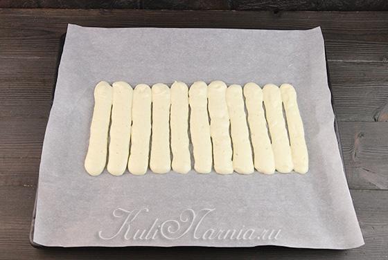 Выдавливаем тесто для савоярди