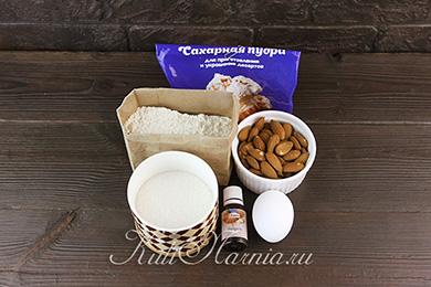 Ингредиенты для миндалного печеня