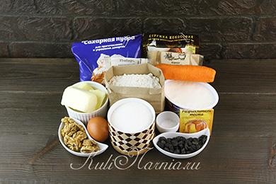 Ингредиенты для морковного печеня с кремом
