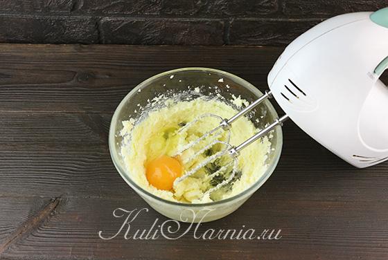 К маслу добавляем яйцо