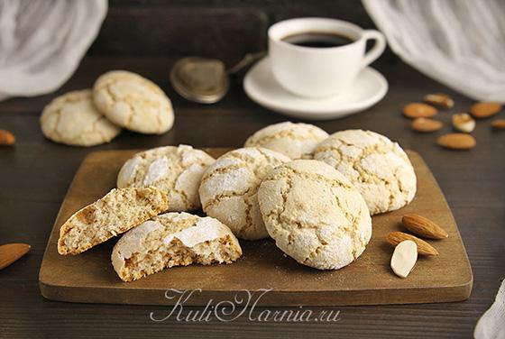 Миндальное печенье готово