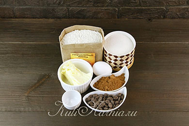 Ингредиенты для шоколадного печеня