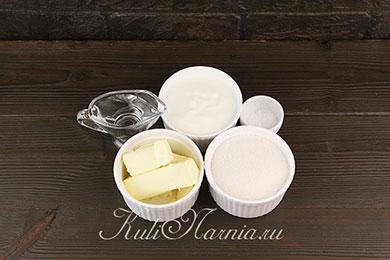 Ингредиенты для соленой карамели