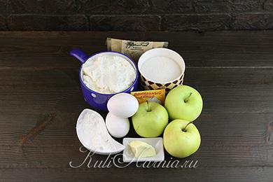Ингредиенты для творожной запеканки с яблоками