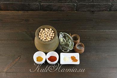 Ингредиенты для нута в духовке