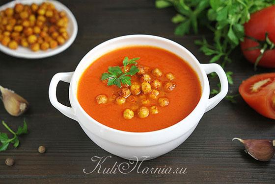 Классический суп пюре готов