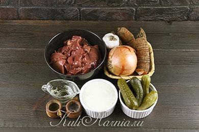 Ингредиенты для салата обжорка с печеню