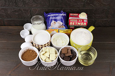 Ингредиенты для торта буренка