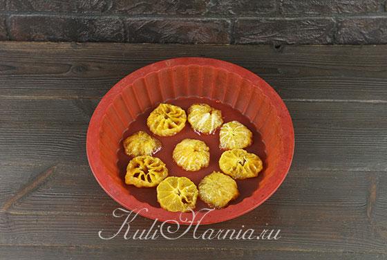 Выкладываем мандарины в форму