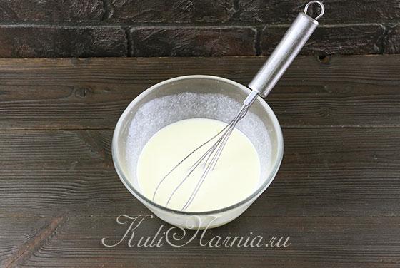 Делаем тесто для заливного пирога