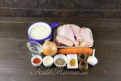 Ингредиенты для риса с курицей