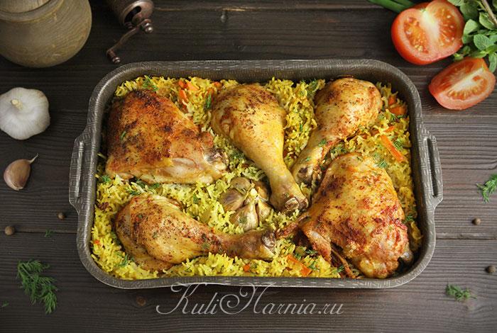 Рис с курицей в духовке