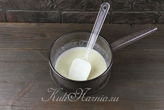 Вливаем молоко