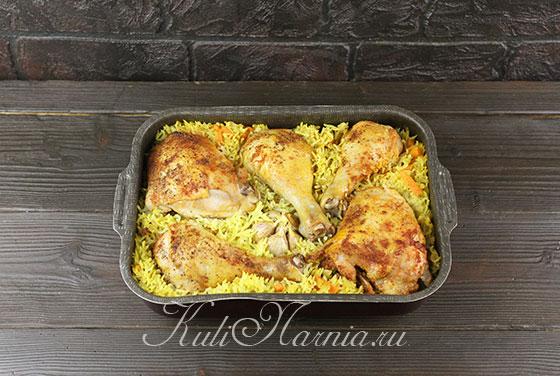 Запекаем рис с курицей