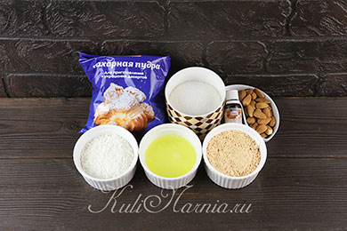 Ингредиенты для бисквита дакуаз
