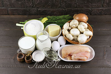Ингредиенты для блинов с жуленом