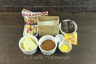 Печене шоколадные гнезда ингредиенты