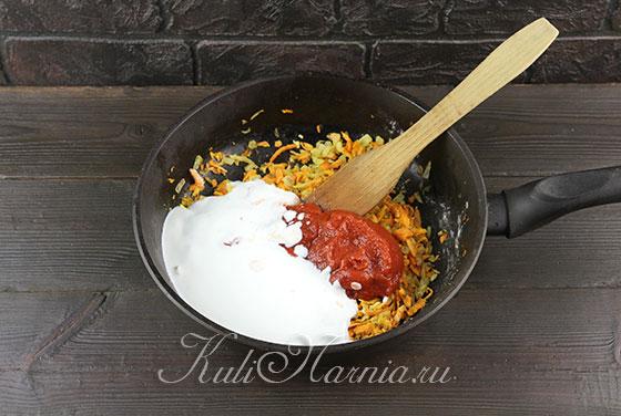 Добавляем к овощам сметану и томатную пасту