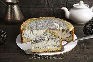 Творожно-маковый пирог рецепт
