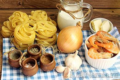 Паста с креветками в сливочно чесночном соусе состав