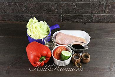 Теплый салат с курицей ингредиенты