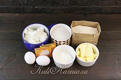 Творожный кекс ингредиенты