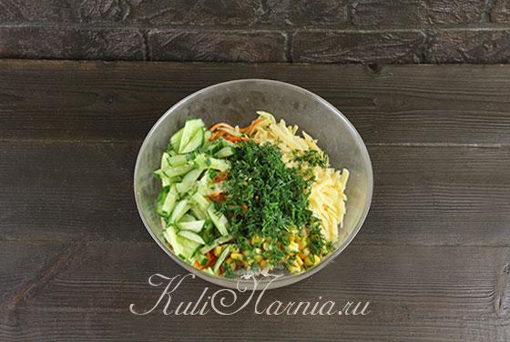 Добавляем к салату зелень