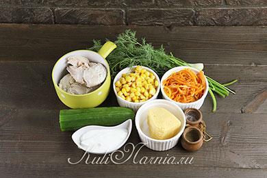Салат с корейской морковю и курицей ингредиенты