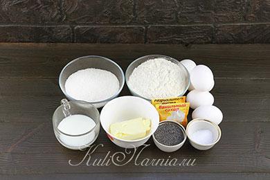 Маковый бисквит ингредиенты