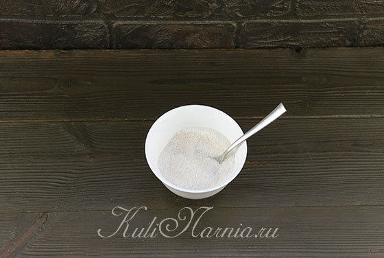 Перемешиваем сахар с пектином