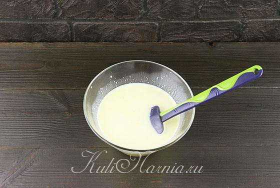 Заливаем желтки горячим молоком